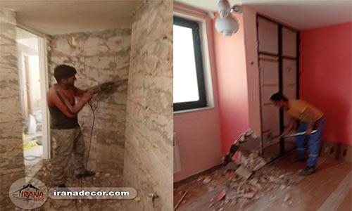 نوسازی منزل 2